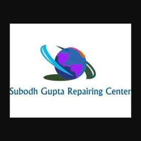 Subodh Gupta Repairing Center