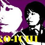 Koichi Kanae