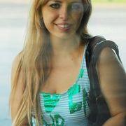 Natalie Sergeeva