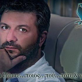 Spyros Zakynthinos