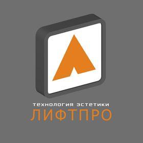 the company LIFTPRO
