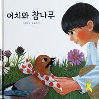 Seung-eun Kang