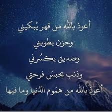 Ahmed Al-Saleh