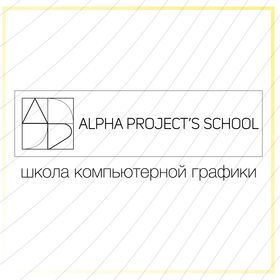 APS - Alpha Project's School