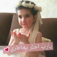 Fatimh Saffaf