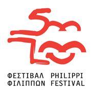 Φεστιβάλ Φιλίππων