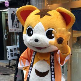 togoshi ginji