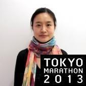 Eriko Yajima