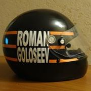 Roman Goloseev