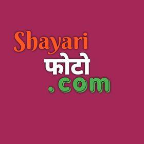 ShayariPhoto.com