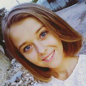 Алина Гуцу