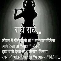 Aryan Purohit