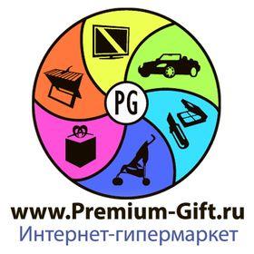 Premium-Gift