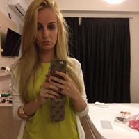 Alexiana Codrea