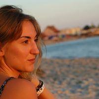 Paulina Kocieniewska