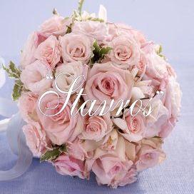 Stavros Floral Designs