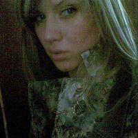 Antonina Kuberka-Ruchko