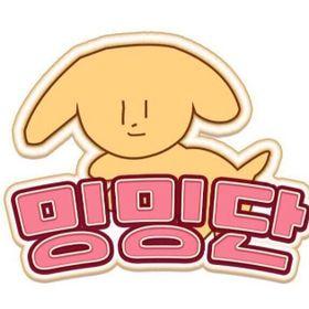 Sung Won Ahn