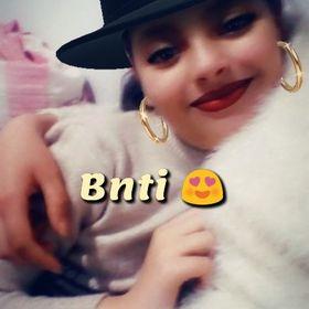 Amira Boumedjane