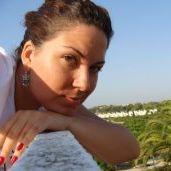 Yoana Alina