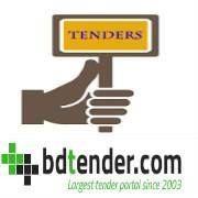 BD Tender