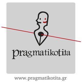 Pragmatikotita.gr