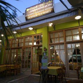 Cookouchi_ restaurant