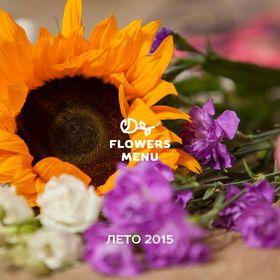 Flowers Menu