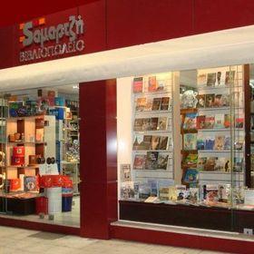 Bookstore Samartzis
