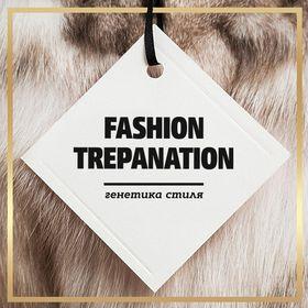 fashion trepanation