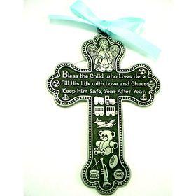 DJ Catholic Gifts