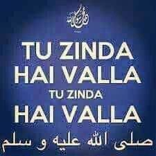 Allahbakash Qadri