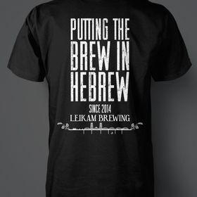 Leikam Brewing