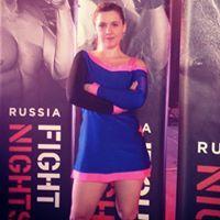 Kristina Usolceva