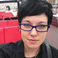 Christina Bratanova