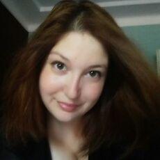 Katalin Wolf
