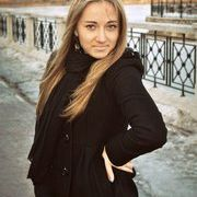 Кристина Стелси
