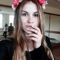 Дарья Дарья