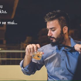 Couvanos Thomas Chalastanis