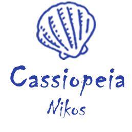Nikos Cassiopeia Apartments