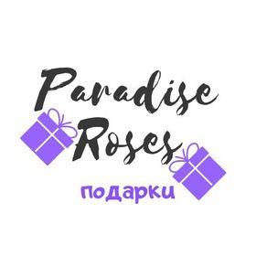 Paradise_Roses33