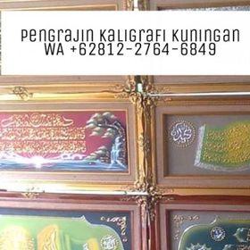 Kaligrafi Kuningan Bedono Kaligrafikuninganbedono Di Pinterest