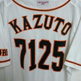 kazuto.katoh