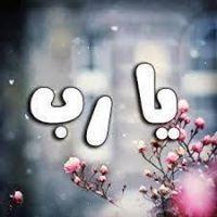 Bout Abdou