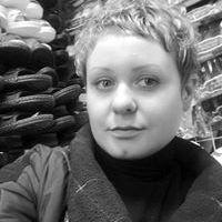 Inna Kiseleva