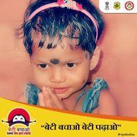 Zeet Babu