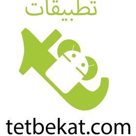 tetbekat.com