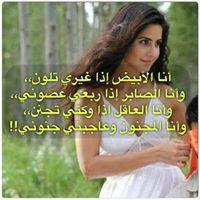 Zeena Algayar
