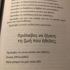 Kiranni Stefanakou