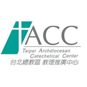 Taipei Catechetical Center